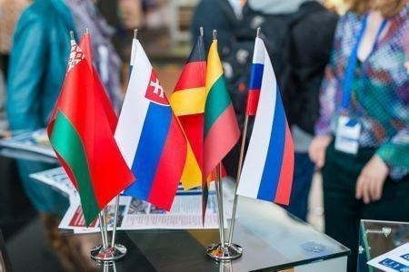 Comércio Exterior e Negócios Internacionais