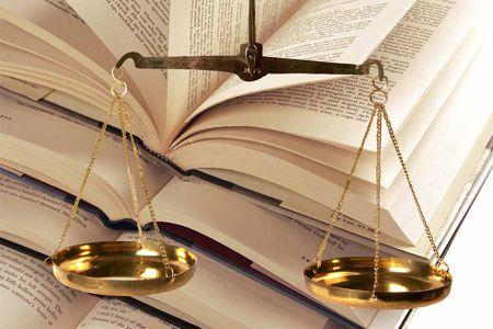 Direito do Administrativo
